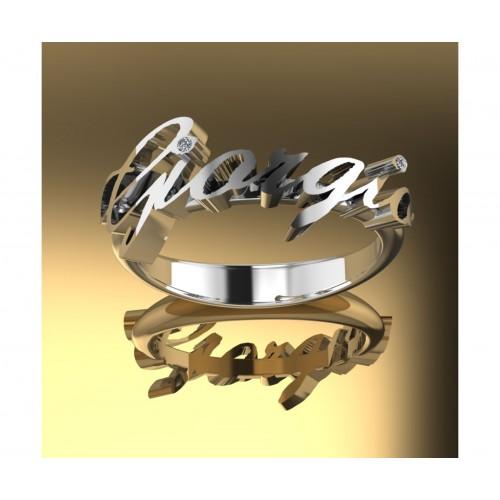 Anello Giorgio in argento diamante ct 0,005 G-VS1